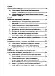 Ассоциативные карты в психотерапии деструктивных проявлений.  Буравцова Н., фото 3