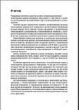 Ассоциативные карты в психотерапии деструктивных проявлений.  Буравцова Н., фото 5