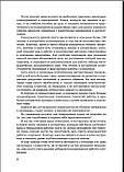 Ассоциативные карты в психотерапии деструктивных проявлений.  Буравцова Н., фото 6