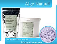 Альгинатная маска  для кожи лица с Гиалуроновой кислотой и морским коллагеном Algo Naturel 200 г.