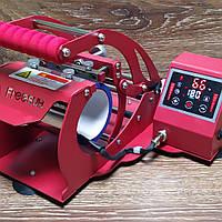 Термопресc для чашек ST-130 (Красный)