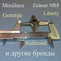 Нож №8 односторонний для мясорубки Zelmer, Gorenje, Liberty, Moulinex