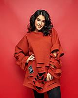 Женская теплая кофта с перфорацией большого размера.Размеры:50,52,54.+Цвета, фото 1