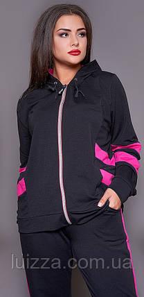 Женский спортивный костюм черный 46-56р, фото 2