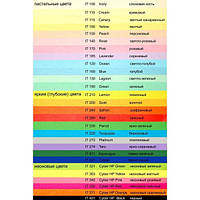 "Бумага офисная цветная ""Spectra color Blue"" А3"