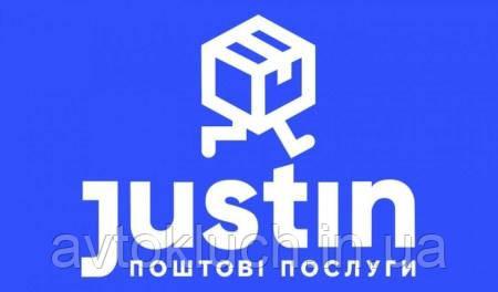 Prom.ua запустив безкоштовну доставку товарів через відділення Justin