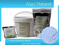 Альгинатная маска  для кожи лица Антикуперозная  Algo Naturel (Альго Натюрель) 200 г.