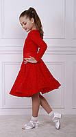 Рейтинговое платья Бейсик для бальных танцев Sevenstore 9102 Красный