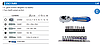 """Набор головок и бит с трещеткой 21 пр. 1/4"""" (4-13mm) KING TONY 2501MR (Тайвань), фото 2"""
