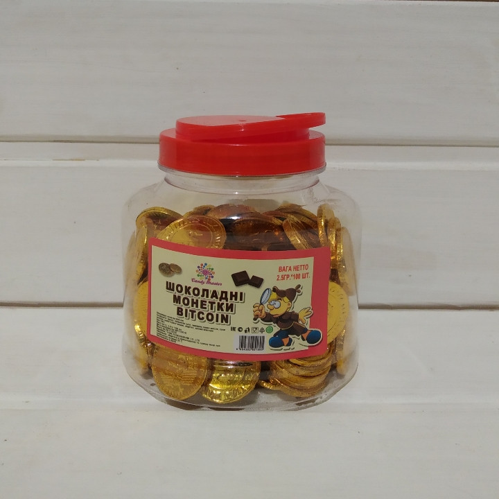 Шоколадные монеты 100 шт