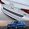 Пластикова захисна накладка на задній бампер для Audi A4 4dr седан 2016+