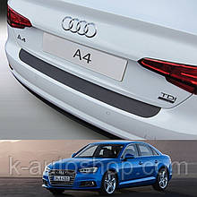 Пластикова захисна накладка на задній бампер для Audi A4 4dr сєдан 2016+