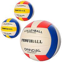Мяч волейбольный, официальный размер, ПУ, 3 цвета, MS1676