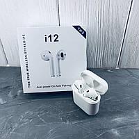 Беспроводные Bluetooth наушники Mdr Double i12 BT Sensor с кейсом