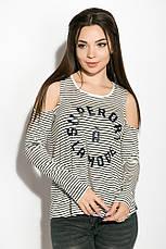 Батник женский 516F459 цвет Молочно-черный, фото 3