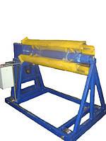 Разматыватель рулонного металла до 6 т ,размотчик стали, розмотувач рулонного металу