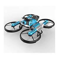 Квадрокоптер-трансформер дрон-мотоцикл 2 в 1