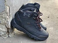 Зимние ботинки (НА МЕХУ) мужские Under Armour Storm  16-097 ⏩ [44 последний размер ]