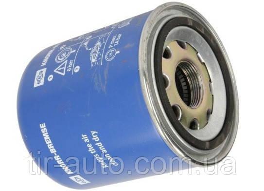 Картридж осушувача повітря SCANIA 4, RVI MIDLUM (права різьба, макс. тиск: 14 бар)( KNORR-BREMSE) K087957