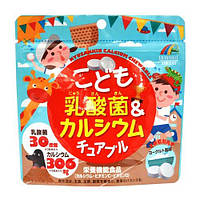 Молочно кислые бактерии  и кальций для детей со вкусом йогурта. 100 шт. Япония