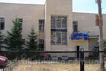 Дарницкий районный суд г. Киева - тел. 577-90-29