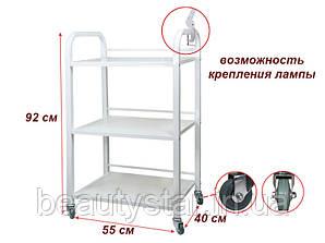 Косметологическая тележка столик BS-003 на 3 полки, ДСП, белая