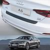 Пластиковая защитная накладка на задний бампер для Audi A5 3DrCoupe/ RS5 2016> / A5/S5 5DrSportback2016>