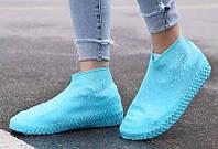 Чехлы для обуви водонепроницаемые от дождя и грязи