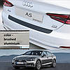 Пластикова захисна накладка на задній бампер для Audi A5 3DrCoupe/ RS5 2016> / A5/S5 5DrSportback2016>