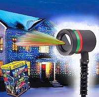 Лазерный проектор STAR SHOWER LASER LIGHT Звездный дождь Звездное небо Starshower LZ-4