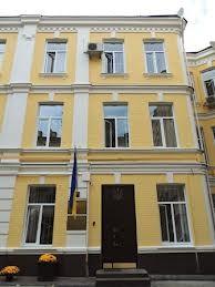 Голосеевский районный суд г.Киева