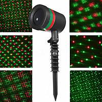 Вращающийся уличный лазерный проектор Star Shower,  Звездное небо Starshower LZ-4