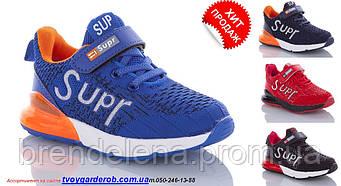 Детские текстильные кроссовки (р 29-17,5см )