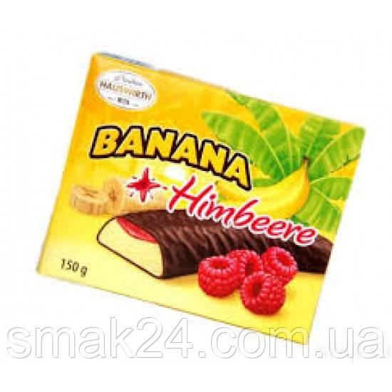 Конфеты шоколадные  Banana Himbeere (Банановое суфле с малиной) Hauswirth Австрия 150г
