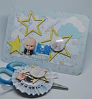 Набір для першого кучерика. Ножиці та конверт для локону на рочок в стилі Бебі Бос (Baby Boss)