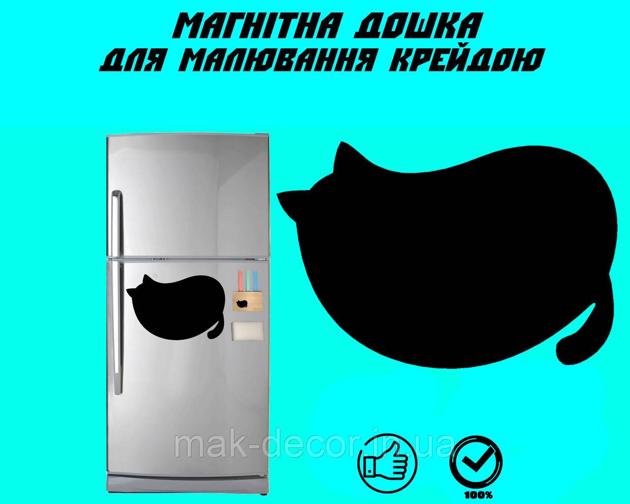 """Магнітна дошка на холодильник """"Погодуй кота"""" XL (30х32см)"""