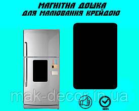 Магнитная доска на холодильник Доска меню для надписей мелом L  (20х30см)