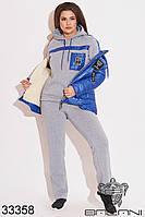 Стильный спортивный костюм тройка со стеганной жилеткой на синтепоне с мехом с 46 по 56 размер