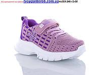 Кроссовки яркие  для девочки р26-31( код 2650-00)