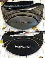 Женская поясная сумка бананка в стиле Balenciaga 4 цвета в наличии
