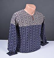 Мужской тонкий свитер Vip Stendo с пуговицами