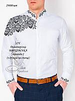 """Заготовка для вишивки """"Сорочка чоловіча Дизайнерська БОРЩІВСЬКА троянда-2 (з друком на спині) (Світ рукоділля)"""