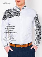 """Заготовка для вишивки """"Сорочка чоловіча Дизайнерська БОРЩІВСЬКА троянда (з друком на спині) (Світ рукоділля)"""