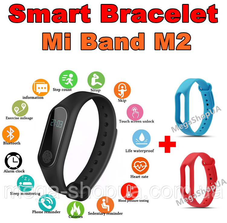 Фитнес браслет трекер Mi Band M2 с тонометром, женские мужские умные смарт часы. Розумний смарт-годинник M2BR