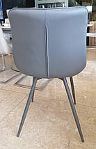 Стул N-45 серый, фото 3