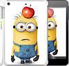 """Чехол на iPad mini Миньоны v10 """"2968c-27"""""""