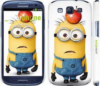 "Чехол на Samsung Galaxy S3 i9300 Миньоны v10 ""2968c-11"""