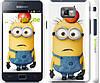 "Чехол на Samsung Galaxy S2 i9100 Миньоны v10 ""2968c-14"""