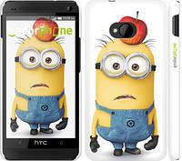 "Чехол на HTC One M7 Миньоны v10 ""2968c-36"""