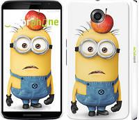 """Чехол на Motorola Nexus 6 Миньоны v10 """"2968c-67"""""""